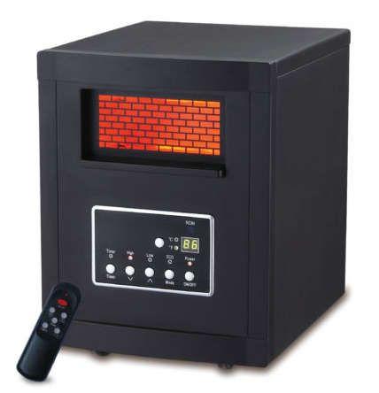 Green Peak 6 Element Quartz Infrared Large Room Heater $55 - http://www.gadgetar.com/green-peak-6-element-quartz-infrared-large-room-heater/
