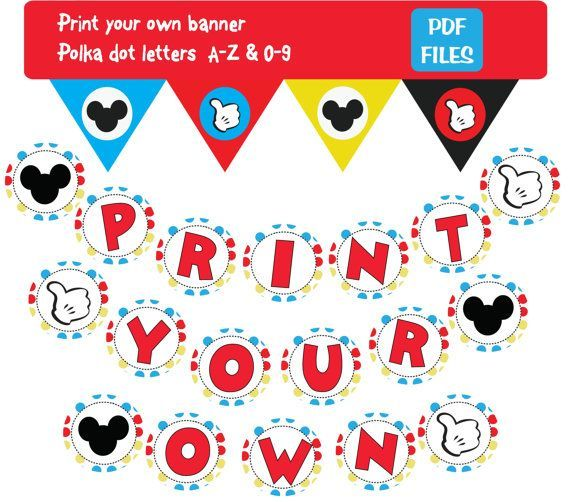 Printable Mickey Mouse Birthday Banner | MICKEY MOUSE | Pinterest ...