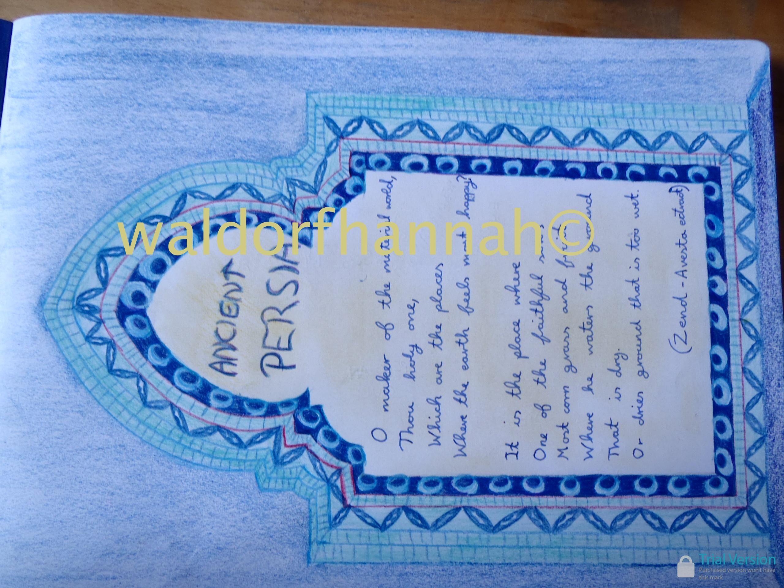 Waldorf 5th Grade Ancient Persia Poem Main Lesson Book