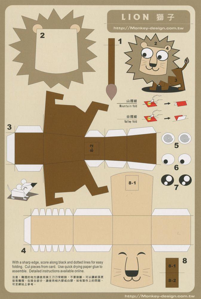 Lion - Cut Out Postcard | paper crafts | Paper animals