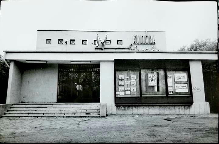 1978, Kultúra mozi a Hidegkúti úton | Budapest