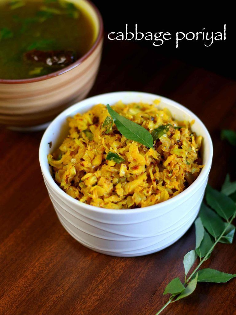 cabbage poriyal | cabbage thoran | cabbage palya | cabbage stir fry recipe #cabbagestirfry cabbage poriyal | cabbage thoran | cabbage palya | cabbage stir fry with detailed photo and video recipe. easy and tasty cabbage stir fry recipe or also known as kosu palya or kosina palya, is typically eaten as side dish to rasam rice or sambar rice combination. alternatively, it can also be eaten and served […] #cabbagestirfry cabbage poriyal | cabbage thoran | cabbage palya | cabbage stir fry recipe # #cabbagestirfry