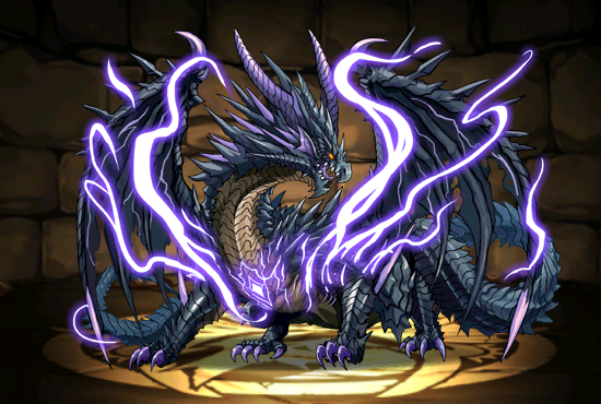 Darkdragon Vritra Puzzle And Dragons Dragon Art Puzzles