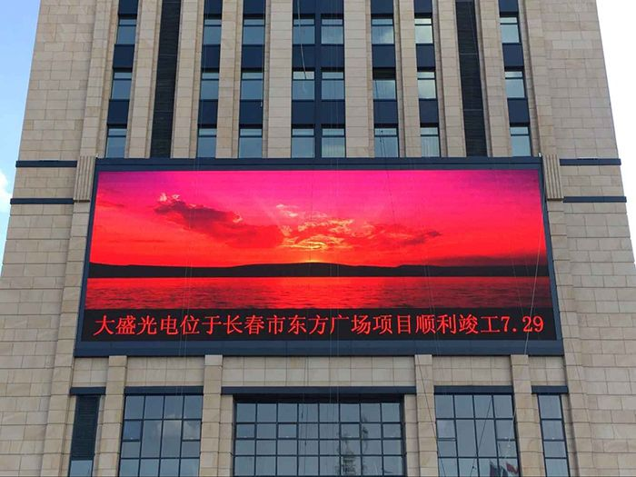 The Oriental plaza P16 outdoor full color display Model:P16 Outdoor Full color LED Display   Screen size:201.85m2       Time: July 2015   Site:Changchun,Jilin province,China.