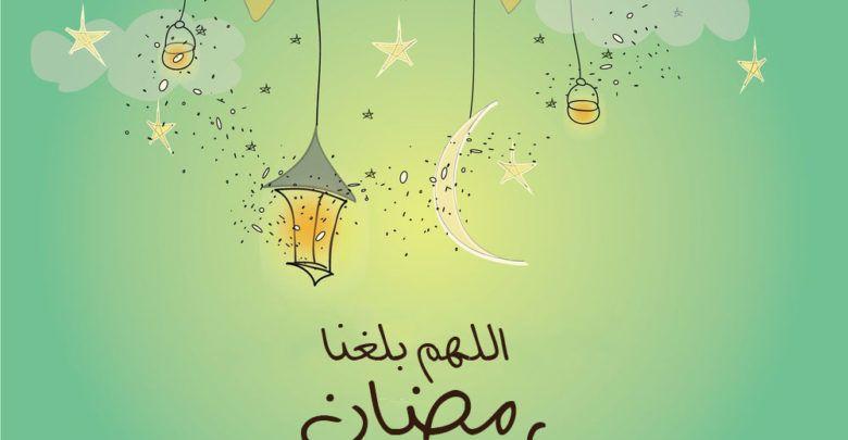 رمزيات رمضان 2021 احلى رمزيات عن شهر رمضان In 2021 Ramadan Quotes Islam For Kids Stock Images Free