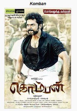 tamil movies 2015 full movie free download