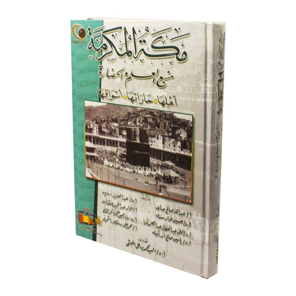 العروض الخاصة Alfanoos Book Cover Books Cover