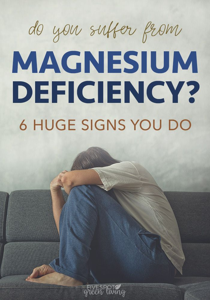 6 Huge Signs You are Magnesium Deficient Magnesium