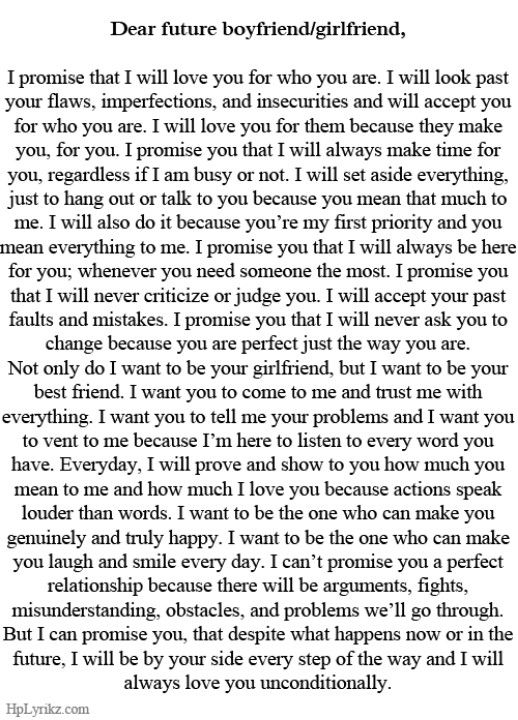 dear future boyfriend