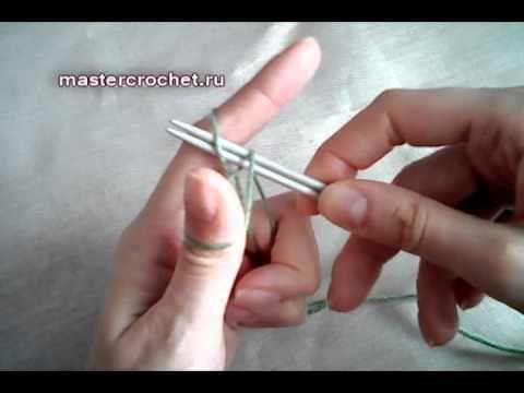 Набор петель спицами Все-Вязание