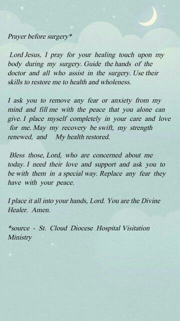 prayer before surgery quotes pinte