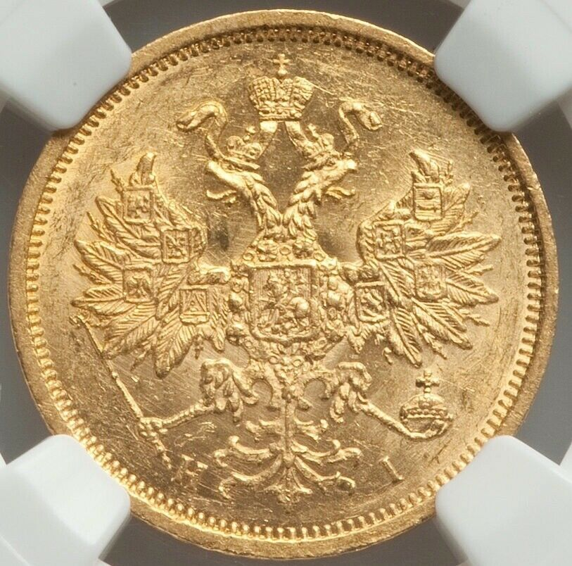 15+ Saint petersburg jewelry and coins viral