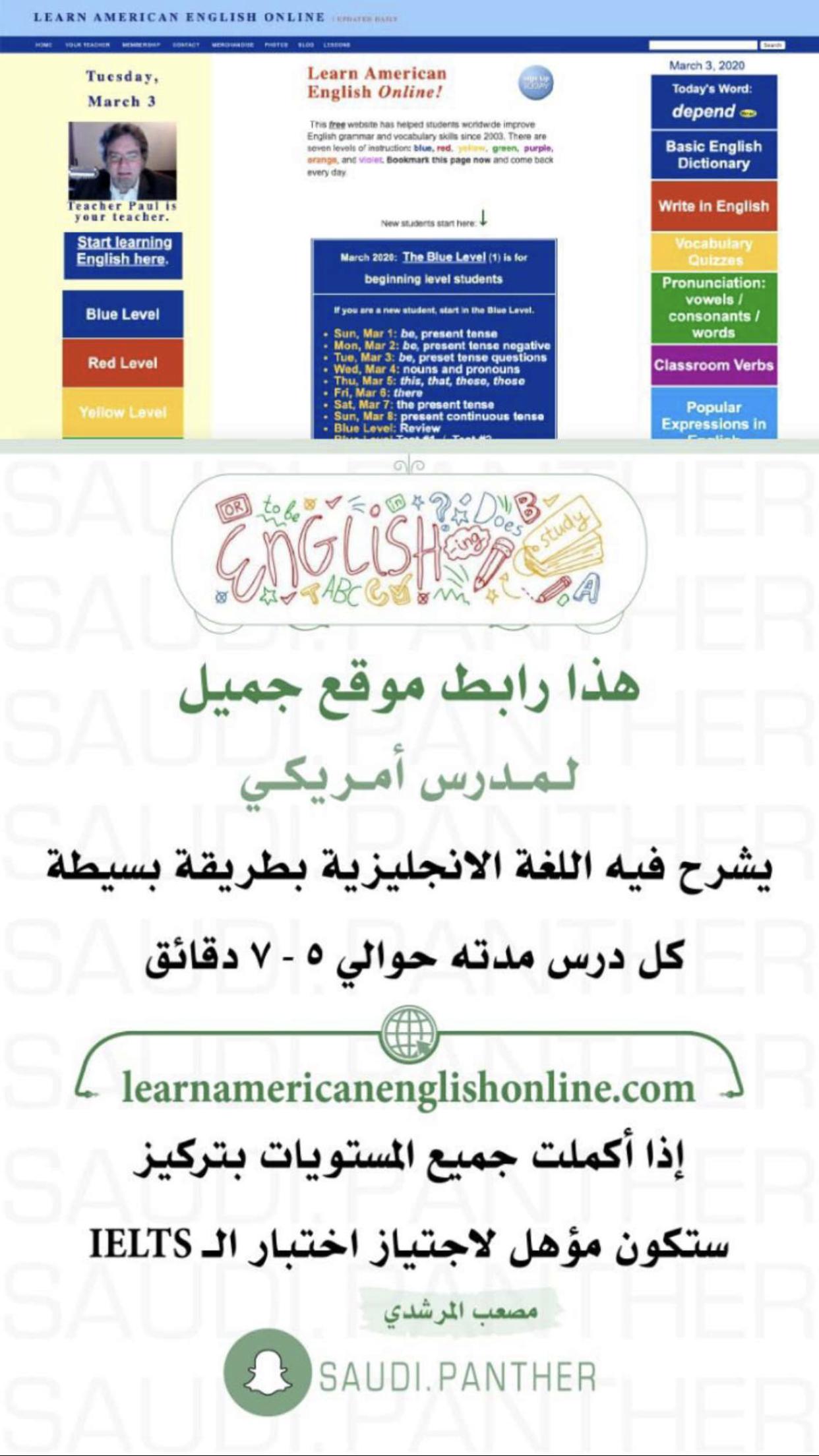 تعليم لغة إنجليزية In 2020 Learn English Vocabulary Learn English Words Learn English