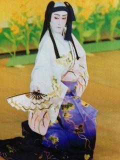 Kataoka Nizaemon Xv As Yasuna