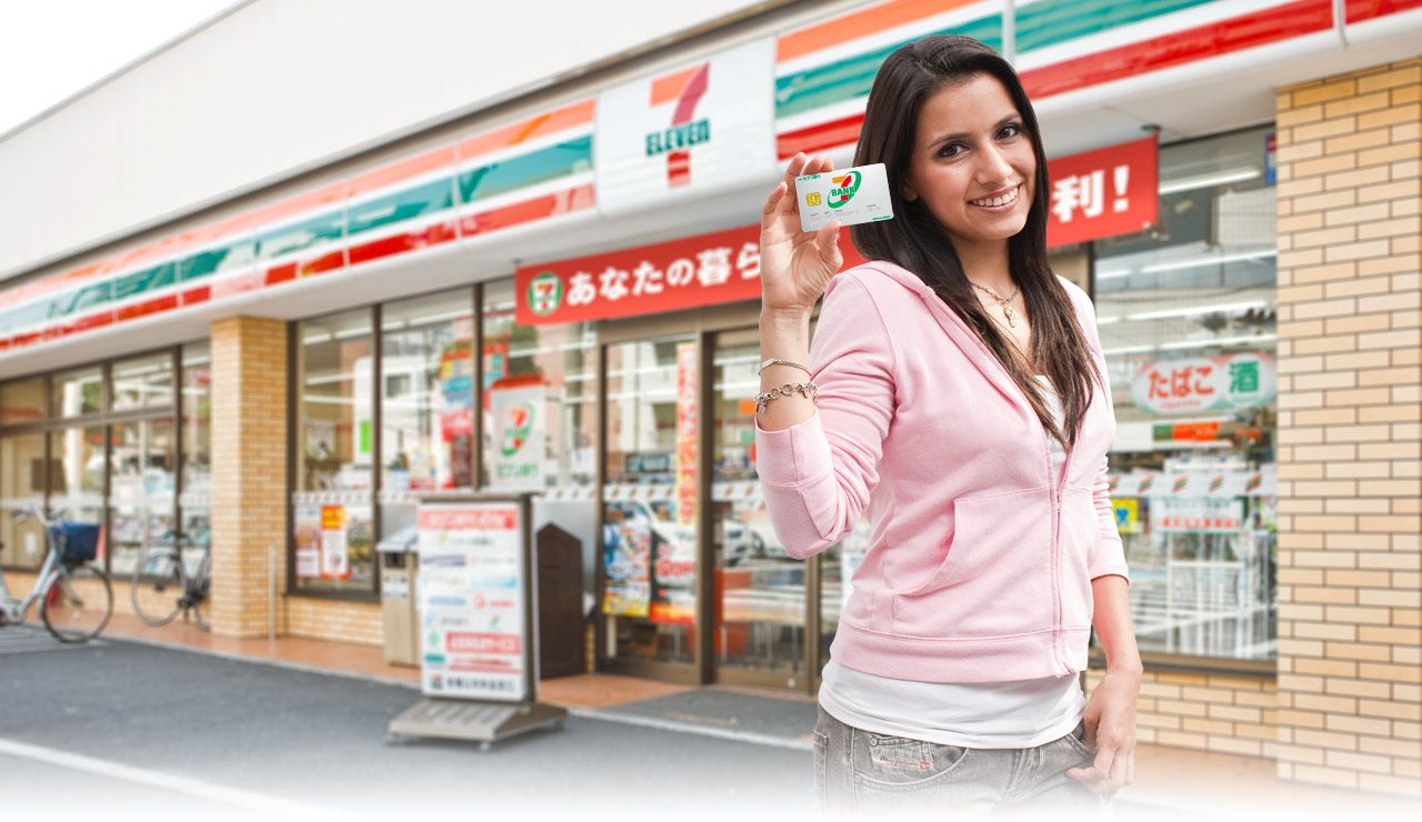 Transfer funds from Seven Bank ATMs 24 hours a day, 365 days a year *1