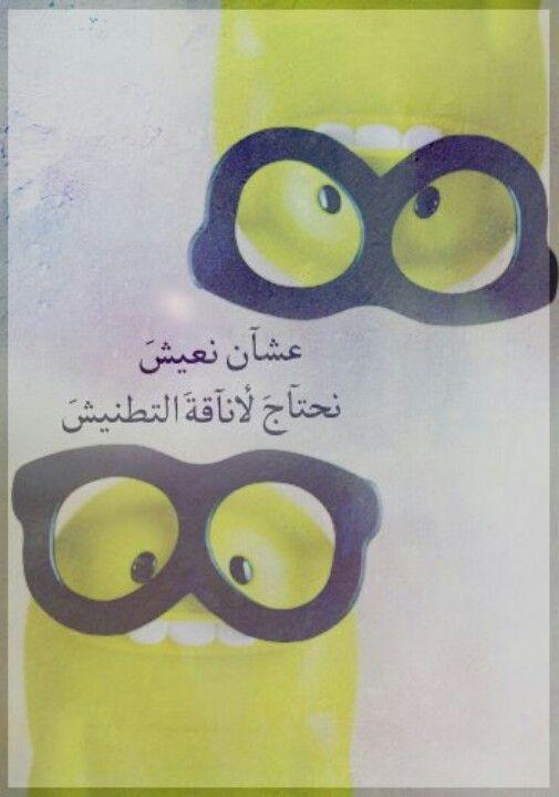 صور عتاب كلام ورسائل وشعر عتاب صور مكتوب عليها كلام عن العتاب والزعل أقوي صور عتاب للحبيب صور عتاب حزين رمز Love Quotes Arabic Love Quotes Cool Words