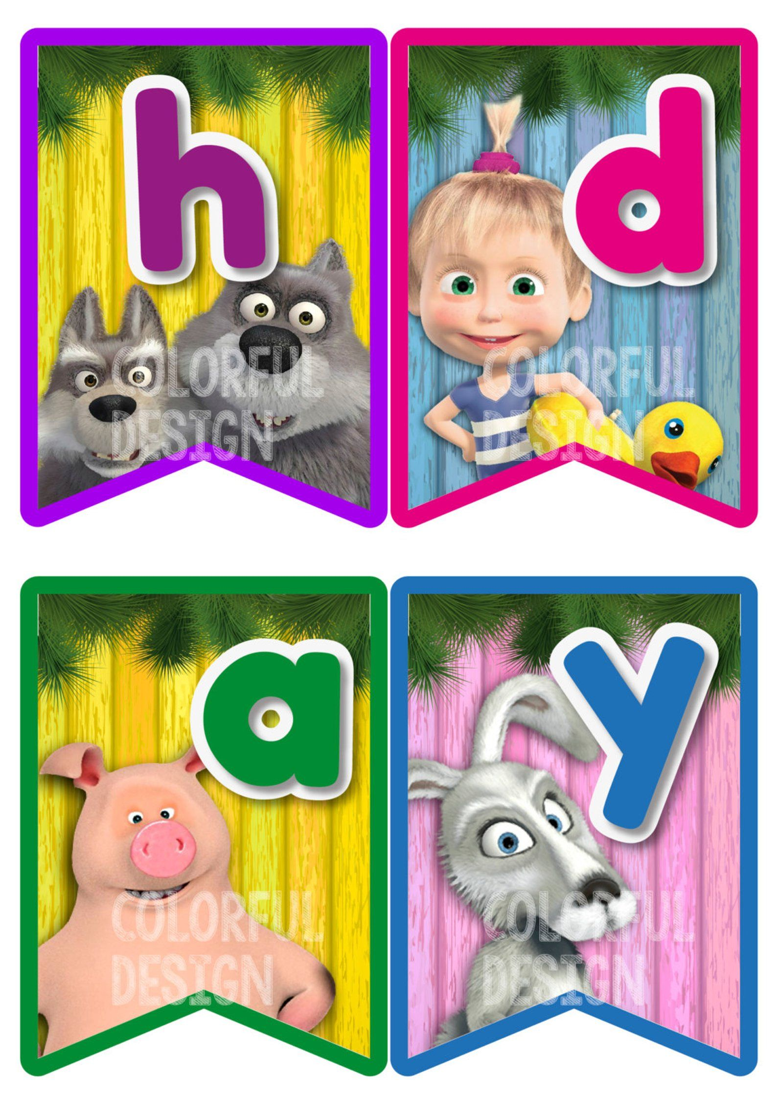 Masha And The Bear Happy Birthday Flag Banner Birthday Flags Masha And The Bear Happy Birthday