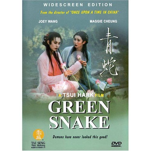 Green Snake (DVD), Lovely Chinese Fantasy Movie, With