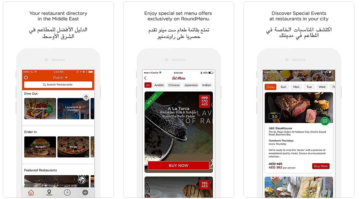 شركة Careem تستحوذ على RoundMenu التي توفر دليلا للمطاعم