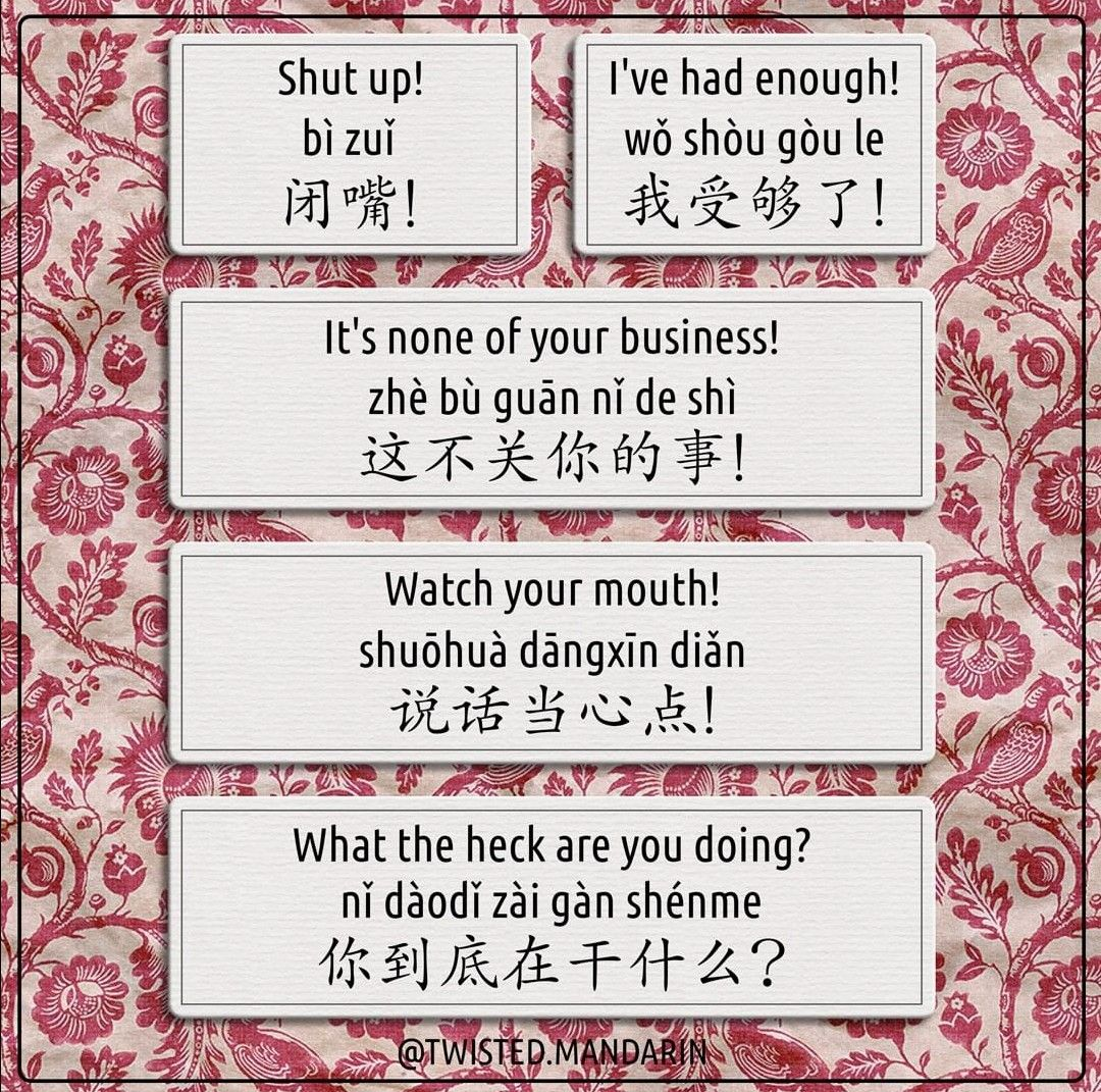 Pin By Ashish Srivastava On Chinese Phrases With Images
