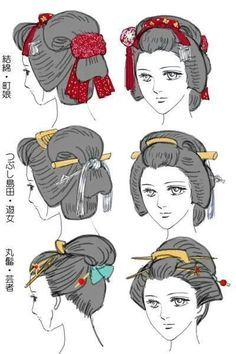 Traditional Japanese Hairstyles Google Search Japanese Hairstyle Character Design How To Draw Hair