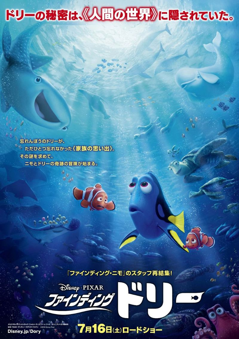 finding dory movie posters pinterest movie posters finding