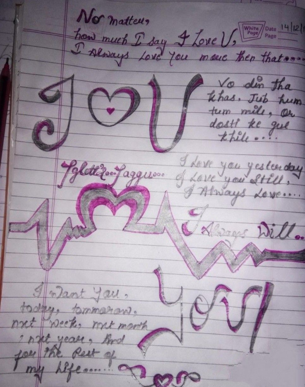 Pin by Arjun Nirwal on Arjun's desk | Love Quotes, Romantic love