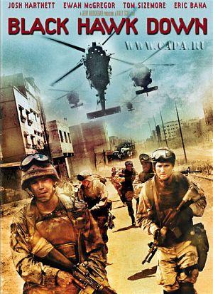 stalingrad 1993 hindi dubbed movie download