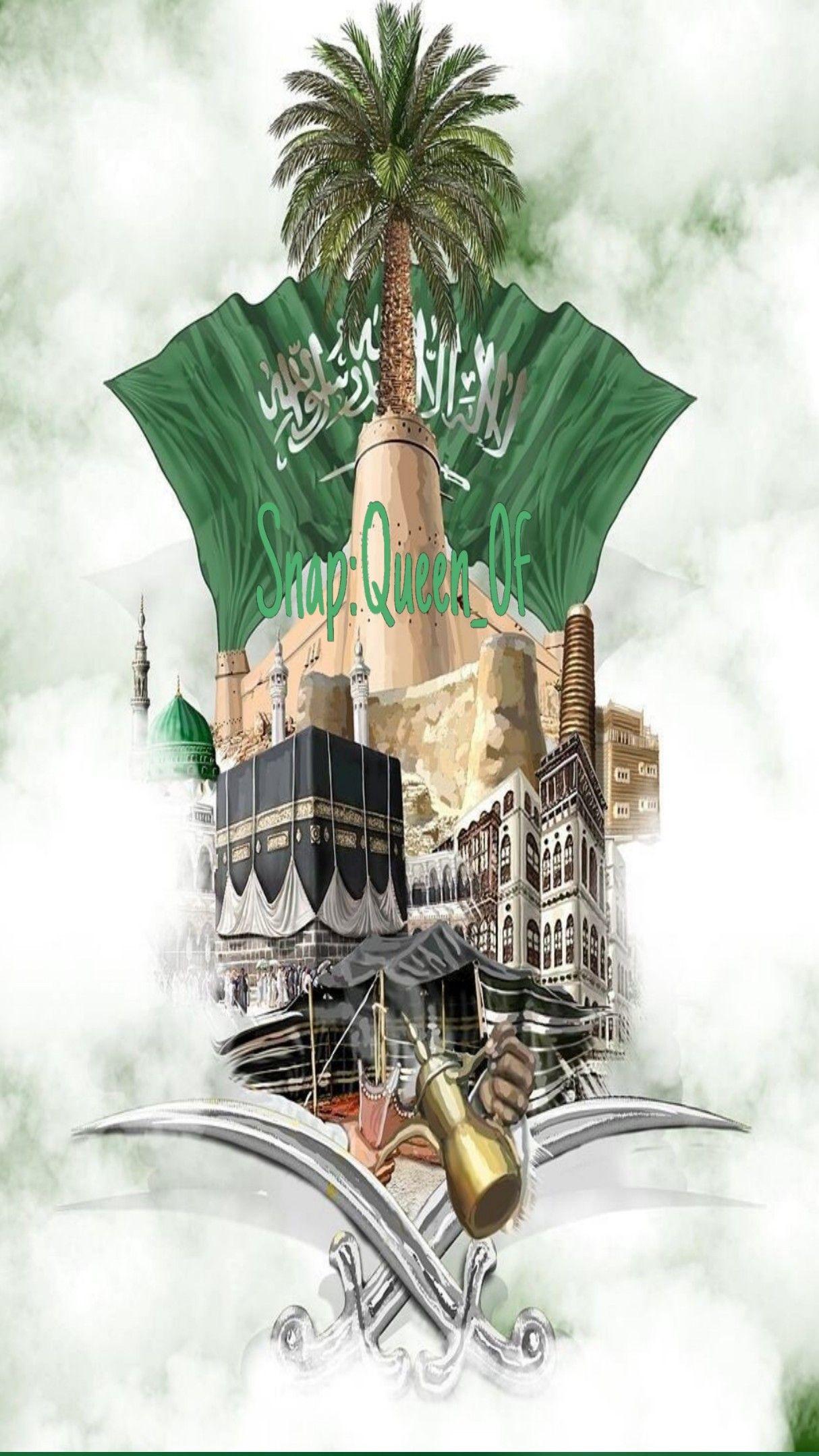 Pin By Zahid Iqbal On سناب شات سنابي تابعوني National Day Saudi Saudi Flag Saudi Arabia Flag