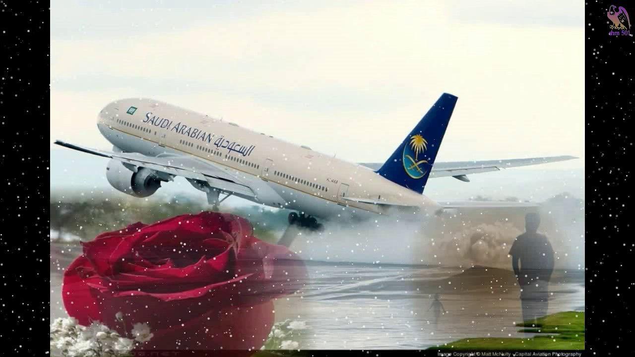 شيلة درب السلامة يا مسافر عن الشوف كلمات يوسف كدم أداء عبدالعزيز الا Youtube Passenger Passenger Jet