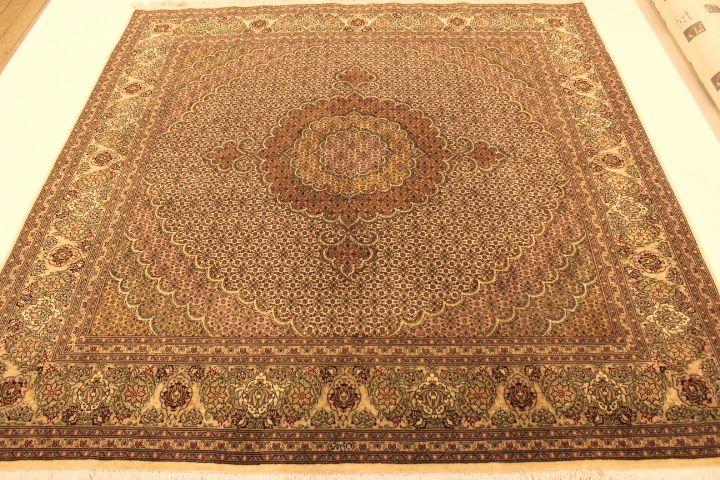 Square Pirouzian Mahi Tabriz Persian Rug Signed Carpet