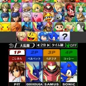 Super Smash Bros for 3DS Easy Beginner Characters - In Super Smash Bros, some characters require practice to use due to their high learning curve. Some also rely on using tactics and special moves to do damage. Some of the