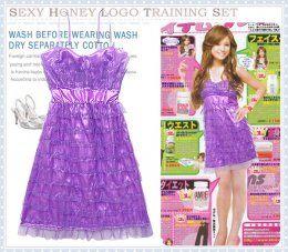 Sexy Pure Color Overlaped Silk Party Dress Purple  Item Code:  3681-purple  Price:  US$6.99