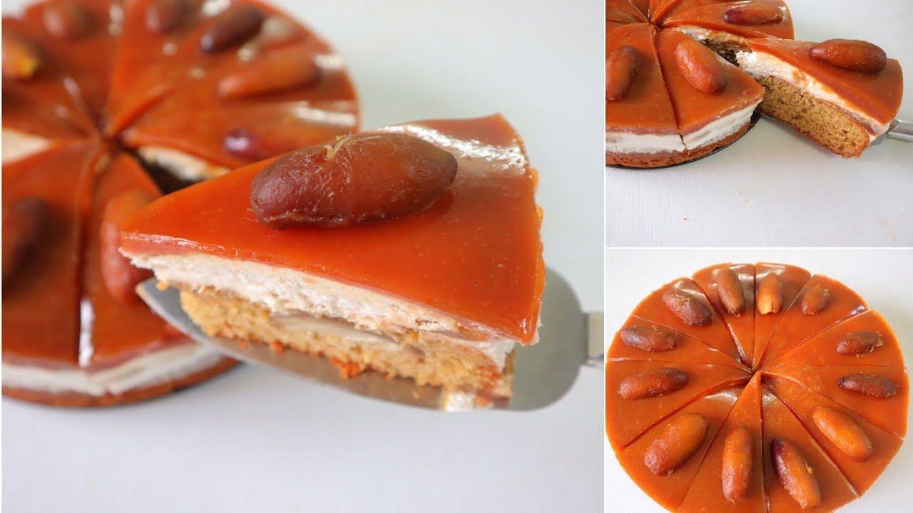 تورتة البلح اللذيذة ب3 طبقات من كيكة البلح وكريمة وكراميل Mini Cheesecake Desserts Cheesecake