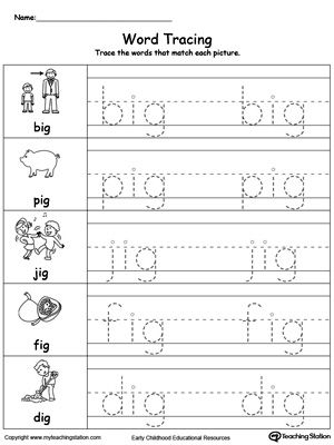 Word Tracing En Words Word Family Worksheets Three Letter Words Handwriting Worksheets For Kids