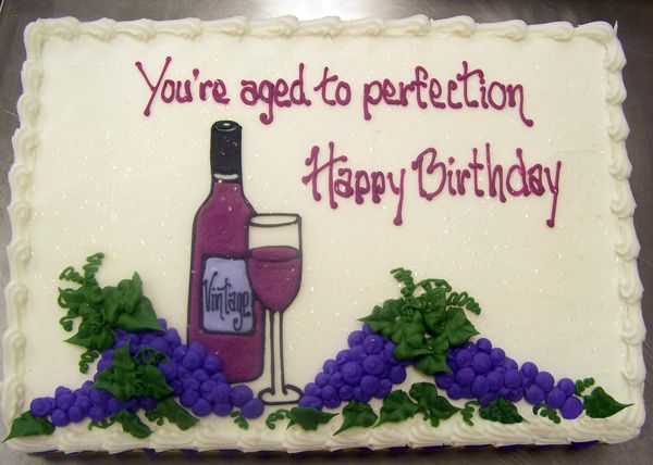 Birthday Cake Wine Bottle