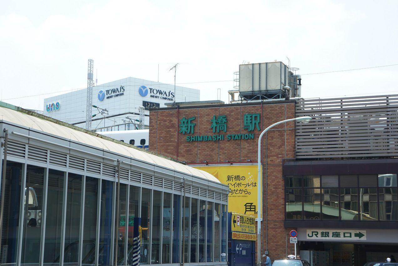 新橋駅でチラリと、見えた新幹線
