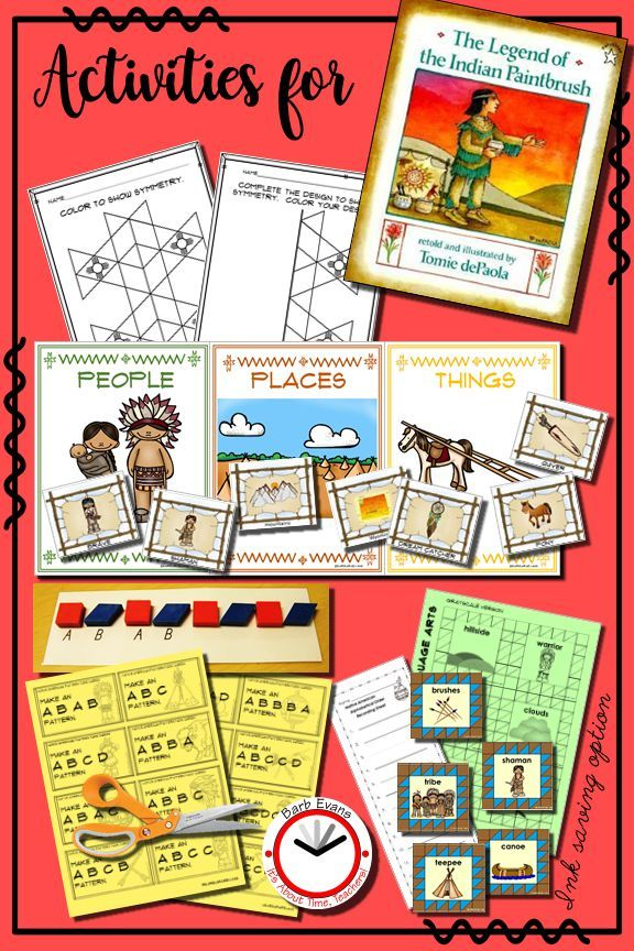 Book Activities And Extensions Legend Of Indian Paintbrush