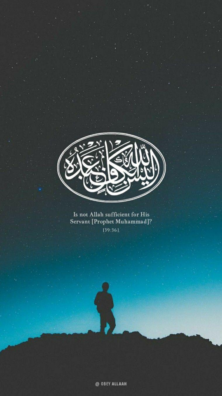 Qur An Verse آيات القرآن الكريم Surah Az Zumar Poster Movie Posters Movies