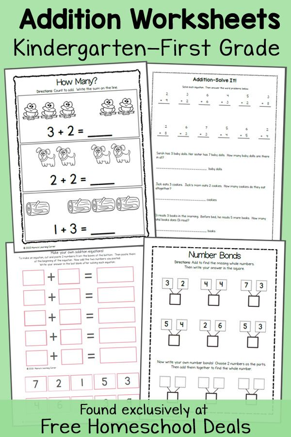 Free Addition Worksheets K 1 Instant Download Free Homeschool Curriculum Homeschool Math Homeschool Kindergarten