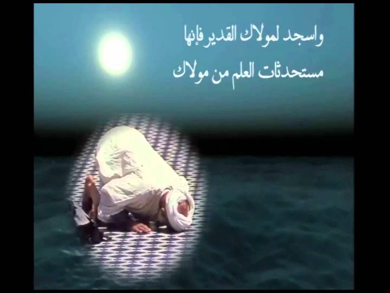 اجمل قصيدة قيلت في قدرة الله عز وجل بك استجير للمغربي Youtube Islam Quran Islam