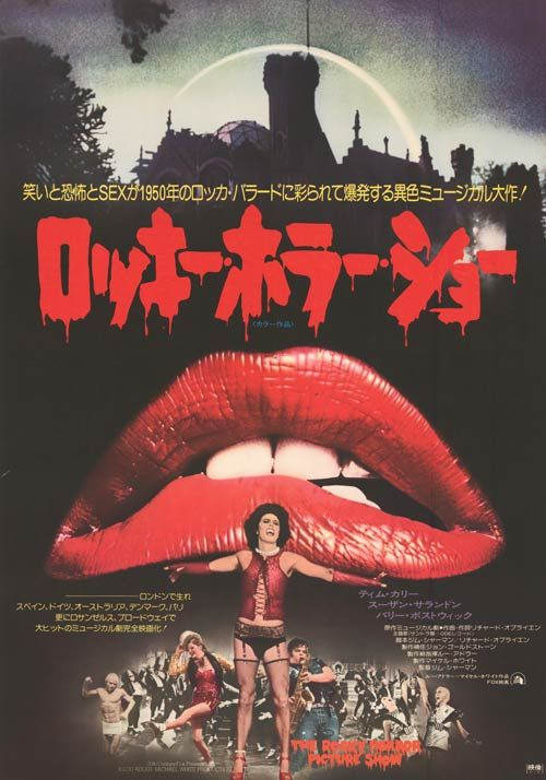 The Rocky Horror Picture Show Japan Rocky Horror Picture Rocky Horror Picture Show Rocky Horror