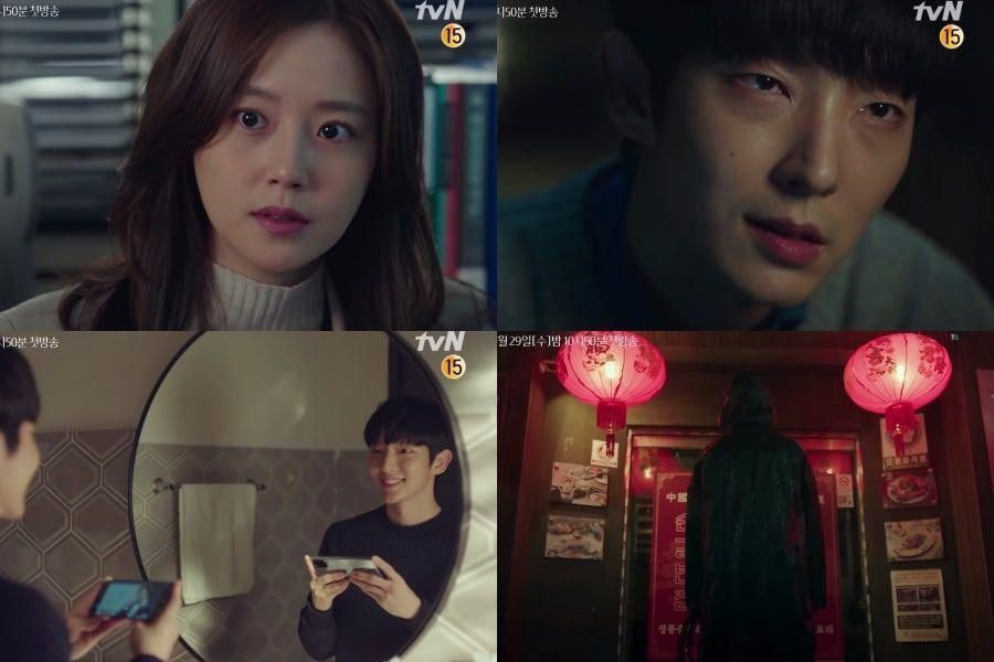 """Watch: """"Flower Of Evil"""" Reveals Closer Look At Next Week's Intense, Mystery-Filled Premiere"""