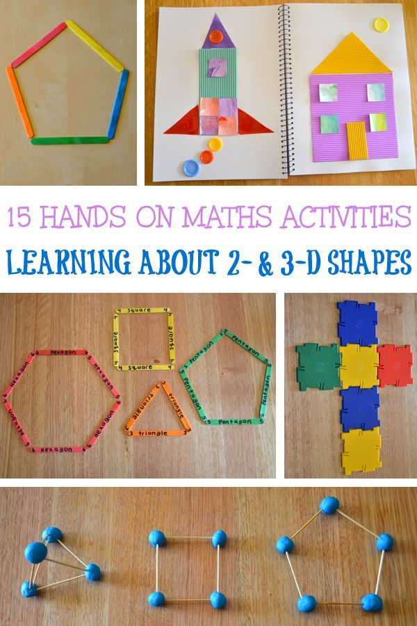 15 fun activities for teaching young children about 2- and 3- dimensional shapes.