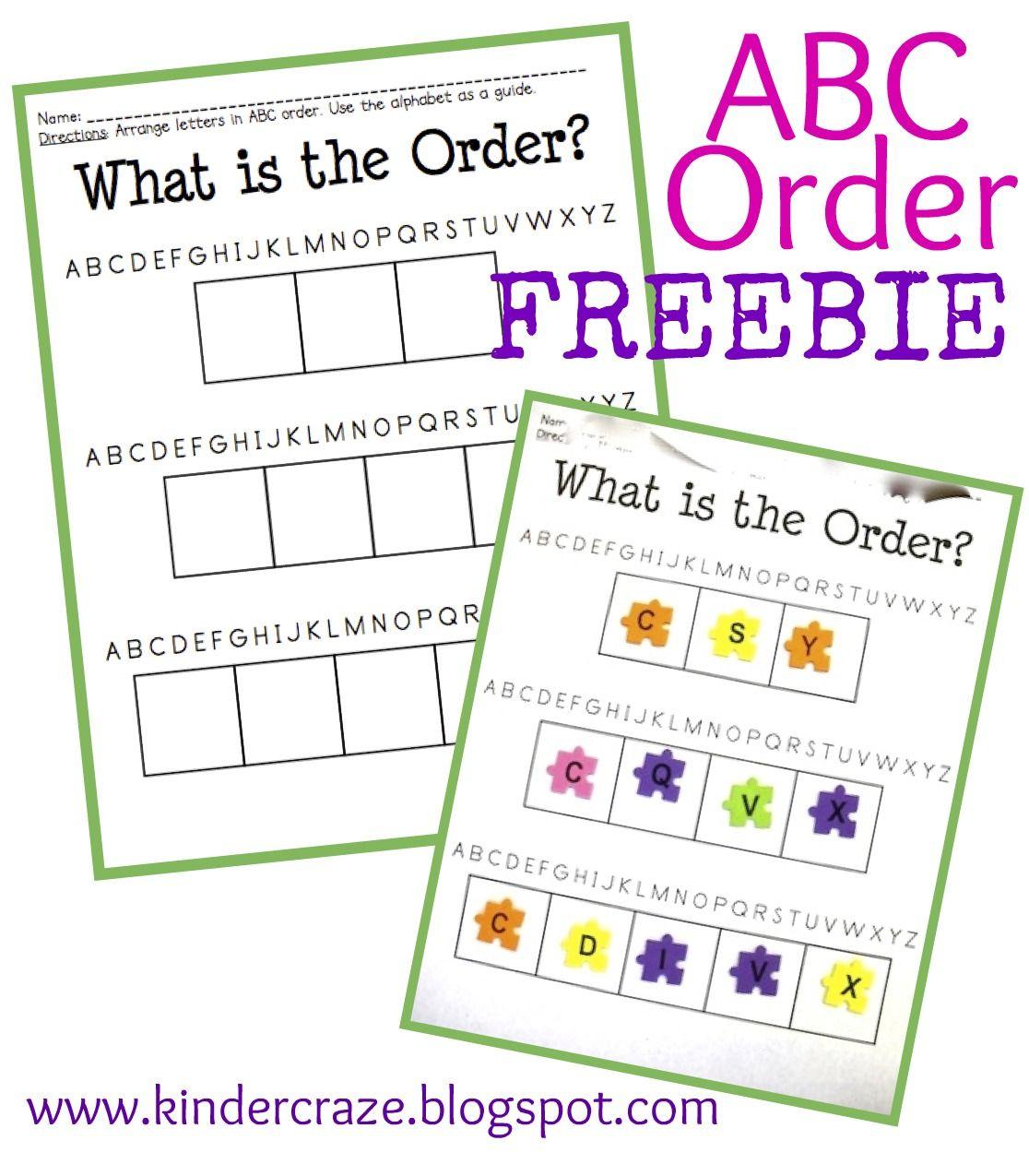A Kindergarten Teaching Blog Kindergarten Language Arts Centers Preschool Websites Teaching Kindergarten [ 1275 x 1116 Pixel ]