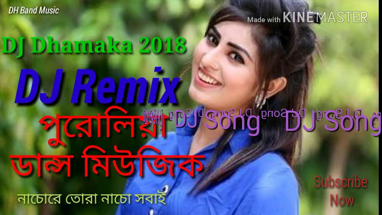 New DJ Band Music Song || DJ Remix song 2018 || Nonstop