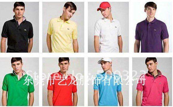 Famous!HOt selling! wholesale 100pcs .Hot selling men's man's shirt  t-shirt M L XL XXL many colours Free shipping.