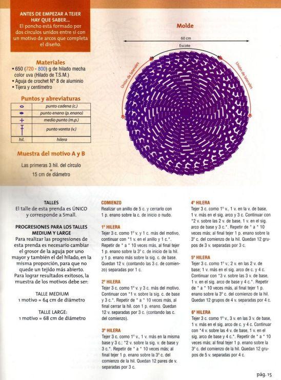 Gallery.ru / Фото #2 - Tejido practico Crochet 2009-06 - WhiteAngel