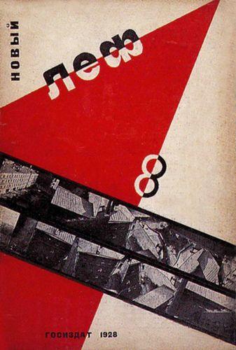 Russian Constructivism El Lissitzky