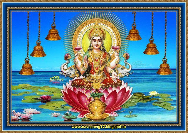 God - The Supreme Power : 1063. God - The Supreme Power जय माता दी  ।